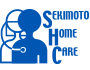 Sekimoto Home Care